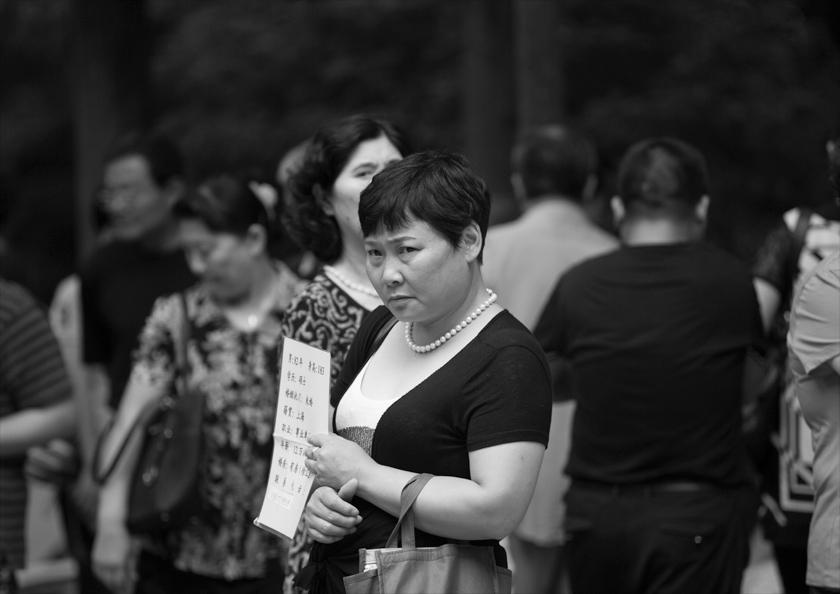 Guo Yingguang - Les joies de la conformité